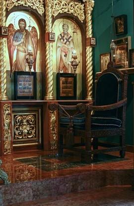 Palace Throne of Royal Martyr Tsar Nicholas II